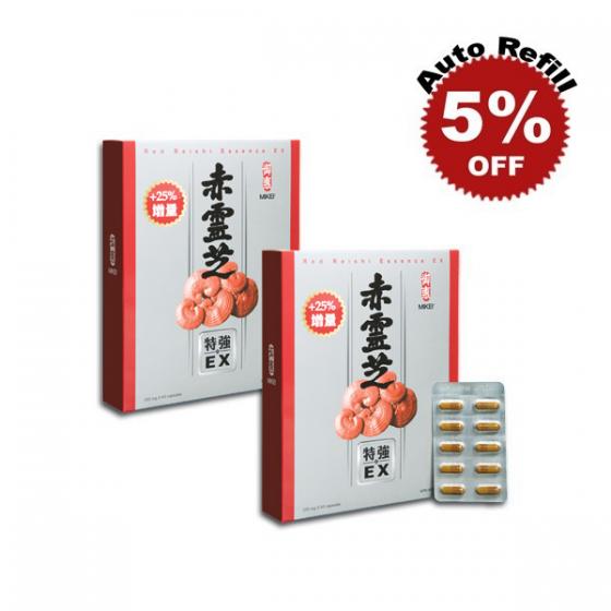 【御惠牌】 赤靈芝特強EX 兩盒裝 (定期訂貨)