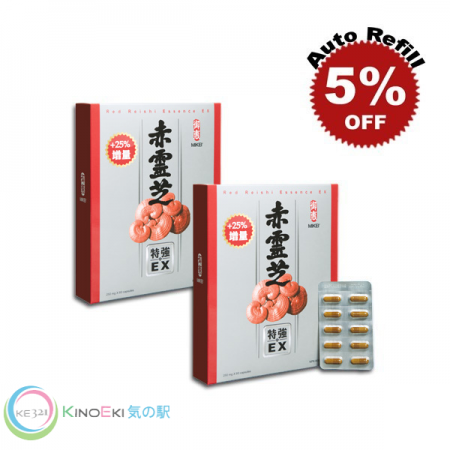 Mikei Red Reishi Essence EX 2-Box Pack (Auto Refill)