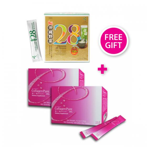 Mitsuwa Collagen Pure (60s) 2-Box with 1 FREE box of Mitsuwa Okinawa 28 Greens