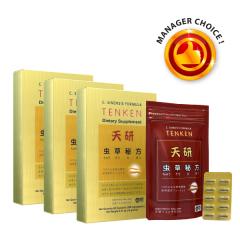 Tenken C. Sinensis 3-Box Pack