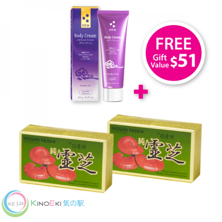 Nissan Reishi 2-Box with 1 FREE box of MTW Reishi Body Cream