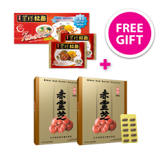 Mikei Red Reishi Essence 2-Box with 1 FREE box of Mikei Mushroom Instant Ramen