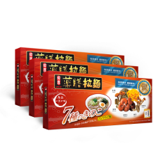 Mikei Mushroom Instant Ramen 3-Box Pack