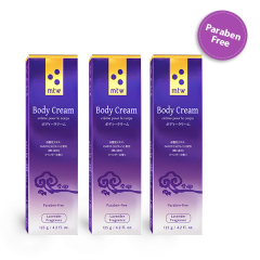MTW Reishi Body Cream 3-Box Pack