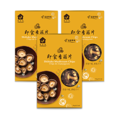 Vitahouse Shiitake Mushroom Chips 3-Box Pack