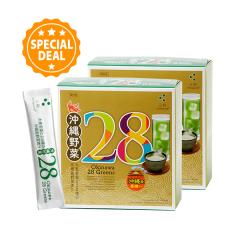 【三和】沖繩野菜28 2 盒裝
