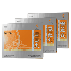 Mitsuwa Super-3 3-Box Pack