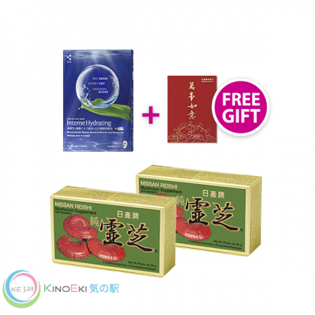 Nissan Reishi 2-Box with 1 FREE box of MTW Reishi 3D Face Mask