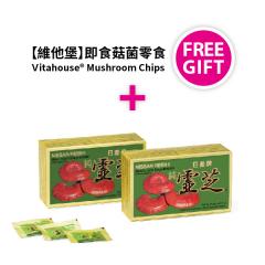 Nissan Reishi 2-Box with 1 FREE box of Vitahouse Mushroom Chips
