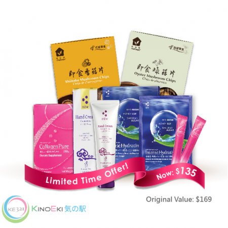 Limited Special Gift Set