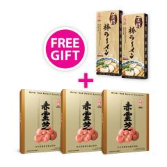 Mikei Red Reishi Essence 3-Box with 2 FREE box of Mikei Mushroom Stick Ramen