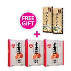 Mikei Red Reishi Essence EX 3-Box with 2 FREE box of Mikei Mushroom Stick Ramen