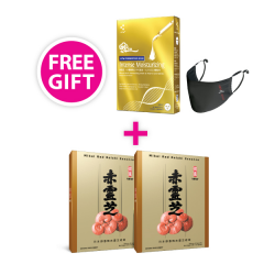 Mikei Red Reishi Essence 2-Box with 1 FREE box of MTW Reishi Premier Face Mask and 1 Reusable Cloth Face Mask