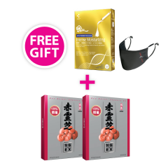 Mikei Red Reishi Essence EX 2-Box with 1 FREE box of MTW Reishi Premier Face Mask and 1 Reusable Cloth Face Mask