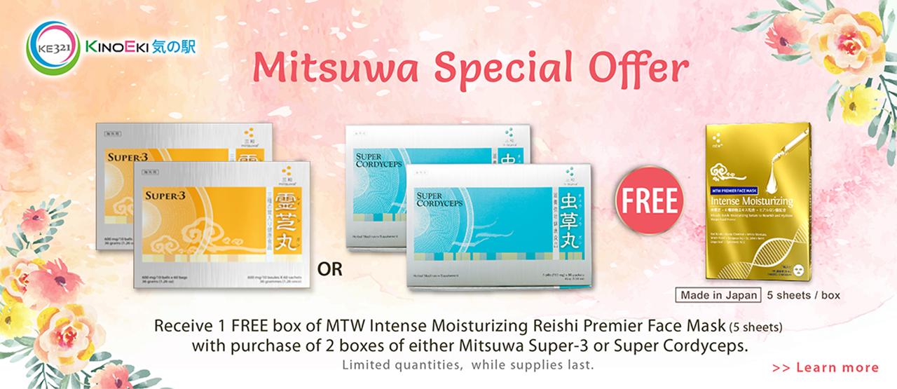 Mitsuwa Special Bundles